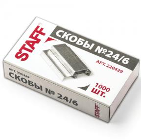 Скобы для степлера STAFF эконом №24/6 1000шт.