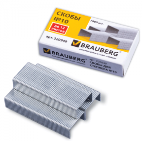 Скобы для степлера BRAUBERG , №10, 1000 штук