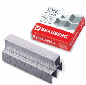 Скобы для степлера BRAUBERG , №23/17, 1000 штук, до 120 л (221164)
