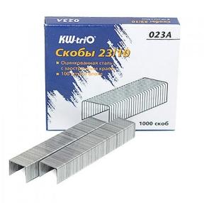 Скобы для степлера №23/10, 1000 штук, KW-trio, до 70 листов, -023A (225917)