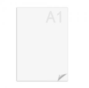 Ватман формата А1 (610×860 мм), 200 г/м2, ГОЗНАК, с водяным знаком