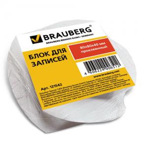 Блок для записей BRAUBERG  проклеенный, спираль 8×8х4, белая