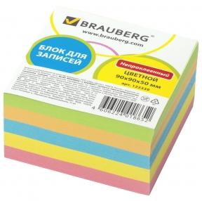 Блок для записей BRAUBERG непроклеенный, куб 9×9х5 см, цветной, 122339