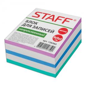 Блок для записей STAFF непроклеенный, куб, 9×9х5 см, цветной
