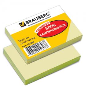 Блок самоклеящ. BRAUBERG 38*51 мм 2*100л., желтый