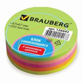 Блок самоклеящийся  BRAUBERG , в форме круга, 67×67 мм, 250 листов, 5 цветов