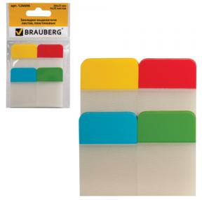 Закладки-выделители листов самоклеящ. BRAUBERG пластик. 38*25 мм, 4 цв.х20 л.