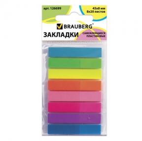 Закладки клейкие BRAUBERG, неон, пластиковые, 45×8 мм, 8 цв х 20 л, в пластиковой книжке (126699)