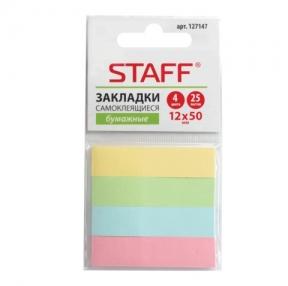 Закладки клейкие STAFF бумажные, 50×12 мм, 4 цв х 25 л (127147)
