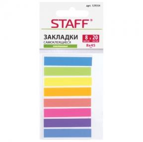 Закладки клейкие STAFF, 45×8 мм, 8 цв х 20 листов, в пластик. книжке (129354)